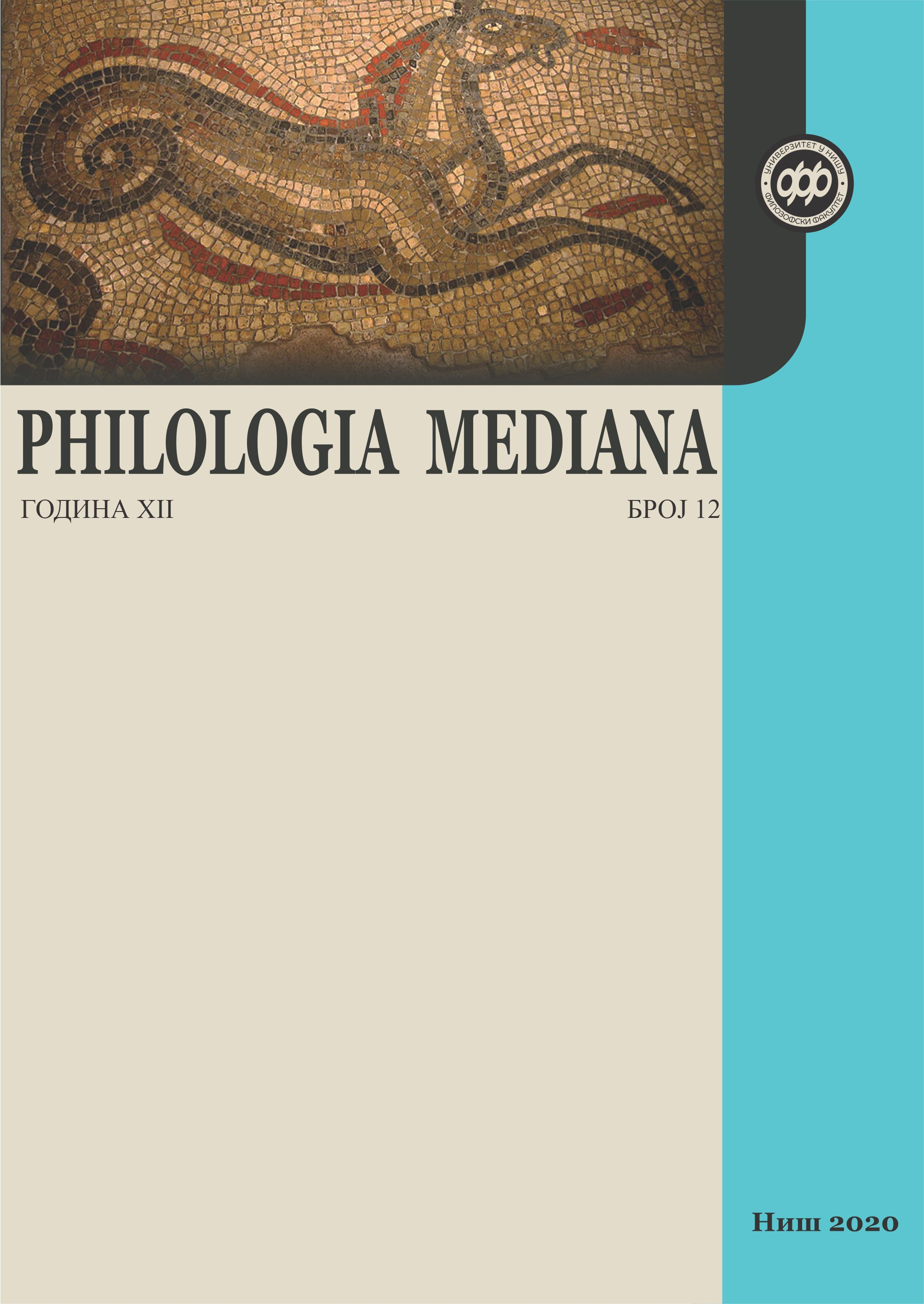 View Vol. 12 No. 12 (2020): PHILOLOGIA MEDIANA 12(2020)